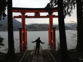 Picture from Josh Manger's travels in Japan.